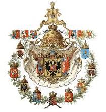 Большой герб Российской империи 1857