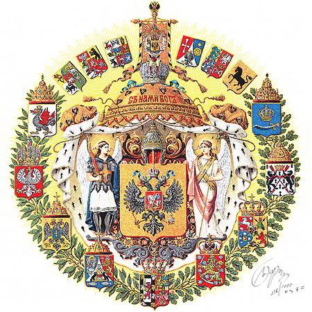Прорись по Блазону и рисунам А.И.Шарлеманя и А.А.Фадеева 2006 Исполнена в рамках Научно-технической Лаборатории Русских музейных экспонатов