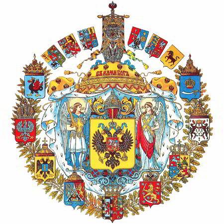 Оригинальная прорись Большого герба Российской империи по малоформатным одноцветным гравюрам с большим количеством ошибок. Опубликована в БРЭ, 1994.