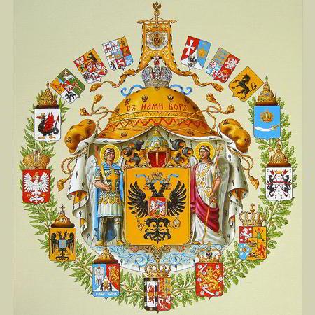 Оригинальная прорись по Блазону и эскизу А.И.Шарлеманя. Единственная прорись Большого герба Российской империи реально выполненная маслянными красками.