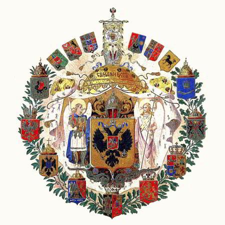 Цветная прорисовка Большого герба Российской империи: Совместная версия Александра III и А.И.Шарлеманя 1882
