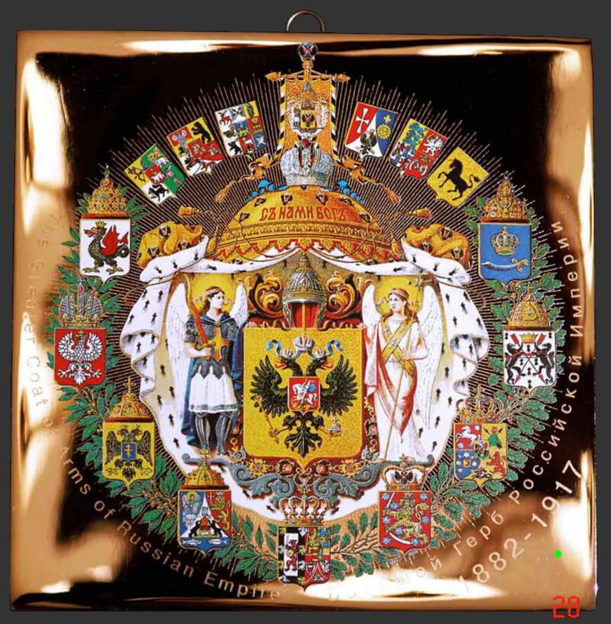 Большой герб Российской империи напечатанный на натуральном золоте