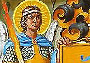 Рисунок Большого герба Российской империи